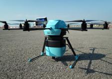 UAV_Scanner