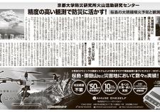 yomiuri_800