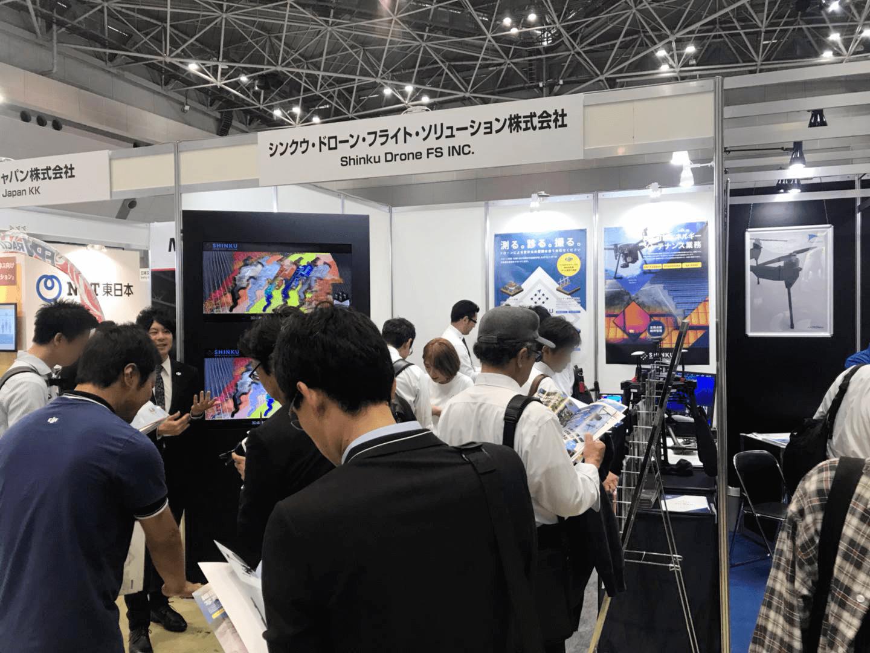IDE TOKYOドローンソリューション&技術展2018