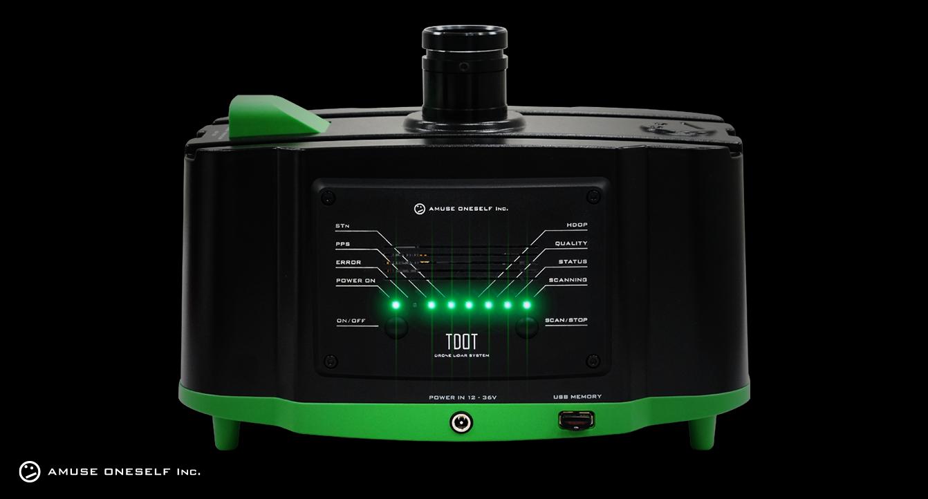 ドローン搭載用グリーンレーザースキャナシステム「TDOT GREEN」